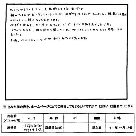 Top08_2